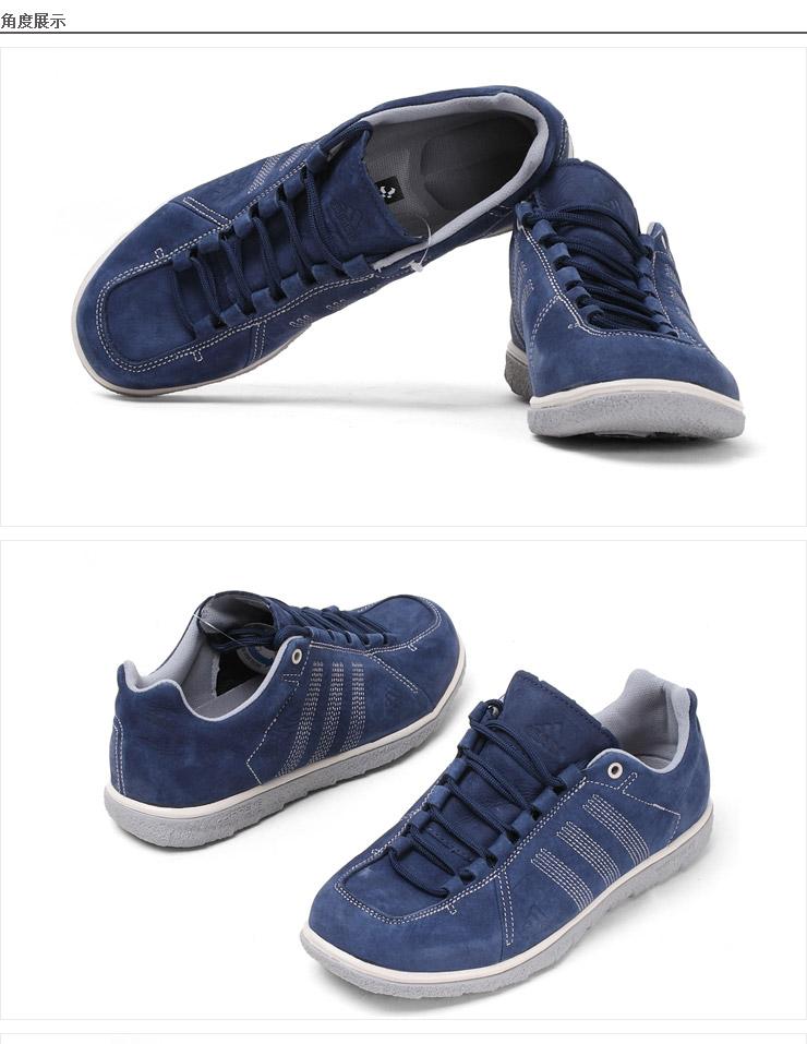adidas阿迪达斯男子户外鞋q21065图片