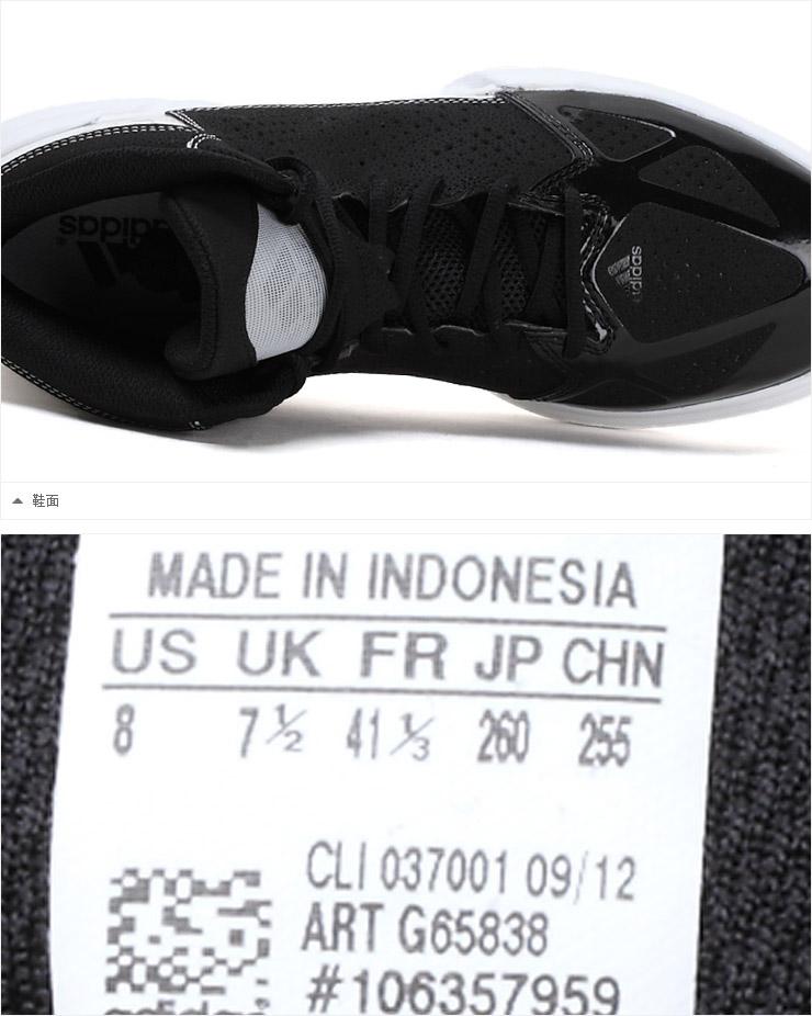 adidas阿迪达斯2013男子篮球鞋G65838