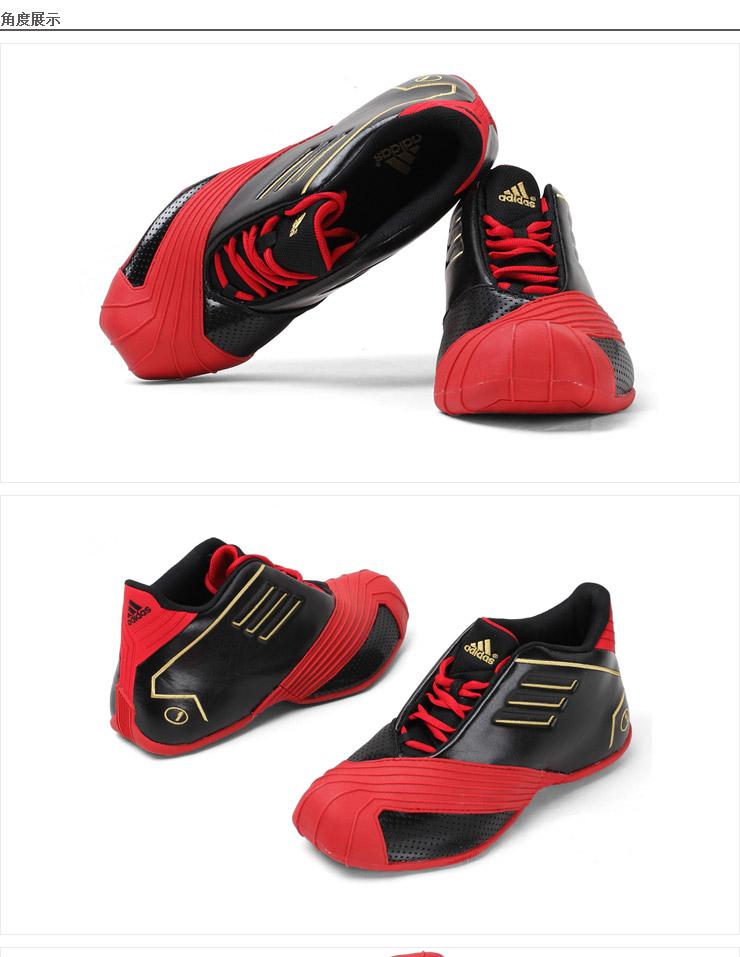 adidas阿迪达斯2013麦迪明星款男子篮球鞋G65985