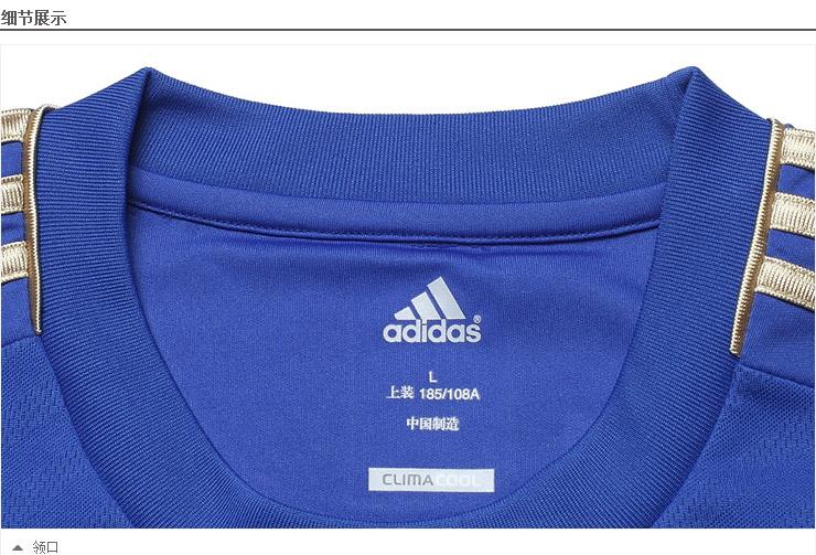 adidas阿迪达斯2013春季男子T恤W38450