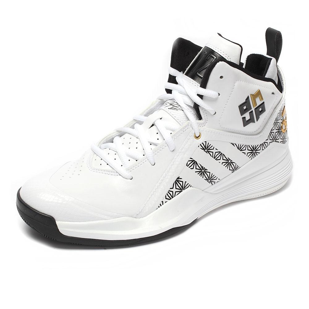 adidas阿迪达斯新款男子霍华德系列篮球鞋S83757图片