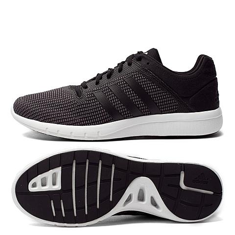 3b3950ae058d 找她啊,限时免费啦!adidas阿迪达斯新款男子清风系列跑步鞋M21565图片 ...