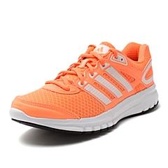 adidas阿迪达斯2015年新款女子PE系列跑步鞋B39765