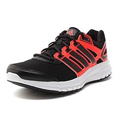 adidas阿迪达斯2015年新款男子PE系列跑步鞋B40945