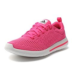 adidas阿迪达斯2015年新款女子PE系列跑步鞋M29301