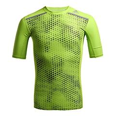 adidas阿迪达斯新款男子TECH FIT系列短袖T恤AJ4937
