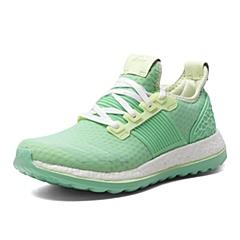 adidas阿迪达斯新款女子BOOST系列跑步鞋AQ4709