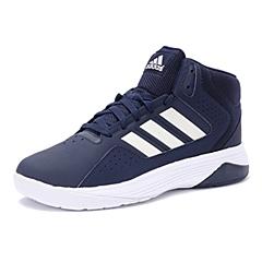 adidas阿迪达斯2017年新款男子团队基础系列篮球鞋AW4649