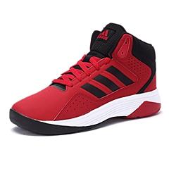 adidas阿迪达斯新款男子团队基础系列篮球鞋AW4650