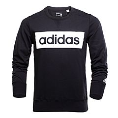 adidas阿迪达斯新款男子运动基础系列针织套衫B20102