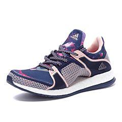 adidas阿迪达斯新款女子BOOST NGA系列训练鞋BB3825