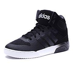adidas阿迪达斯新款男子场下休闲系列篮球鞋AW3995