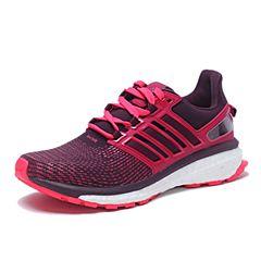 adidas阿迪达斯新款女子BOOST系列跑步鞋AQ5977