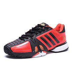 adidas阿迪达斯2017年新款男子竞技表现系列网球鞋BY2682