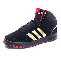 adidas阿迪达斯2017年新款男子场下系列篮球鞋BB9715