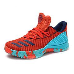 adidas阿迪达斯2017年新款男子团队基础系列篮球鞋B42636