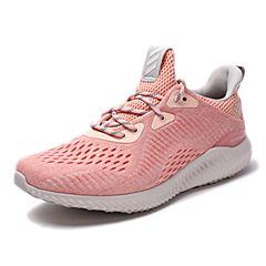 adidas阿迪达斯新款女子跑步常规系列跑步鞋BW1195