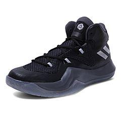 adidas阿迪达斯2017男子D ROSE 773 VI罗斯篮球鞋CQ0194