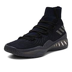 adidas阿迪达斯男子Crazy Explosive  Primeknit团队基础篮球鞋BW0931