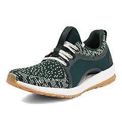adidas阿迪达斯2017女子PureBOOST X All Terrain BOOST跑步鞋BY2692