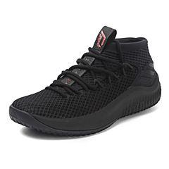 adidas阿迪达斯新款男子Dame 4签约球员篮球鞋BW1518
