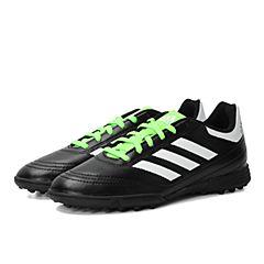adidas阿迪达斯男大童Goletto VI TF J足球鞋BB4837