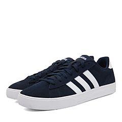 adidas阿迪达斯2018男子DAILY 2.0篮球场下休闲篮球鞋DB0271
