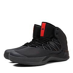 adidas阿迪达斯2018男子INFILTRATE篮球团队基础篮球鞋CG4806