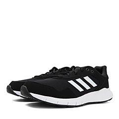 adidas阿迪達斯2019男子fluidcloud neutral mPE跑步鞋CG3820