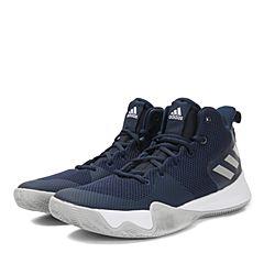 adidas阿迪达斯2018男子EXPLOSIVE FLASH篮球团队基础篮球鞋B43616