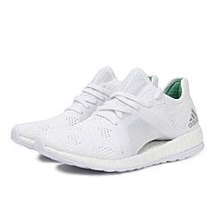 adidas阿迪达斯2018女子PureBOOST X ELEMENT跑步BOOST跑步鞋BB6084