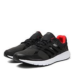 adidas阿迪达斯2018男子duramo 8 mPE跑步鞋CP8738