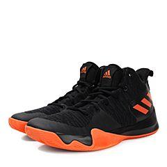 adidas阿迪达斯2018男子EXPLOSIVE FLASH篮球团队基础篮球鞋CQ0426