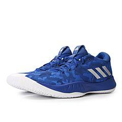 adidas阿迪达斯2018男子NXT LVL SPD VI团队篮球鞋CQ0551