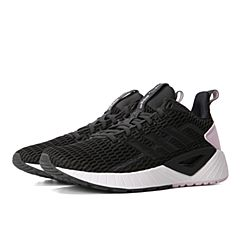 adidas阿迪达斯2018女子QUESTAR CC WPE跑步鞋DB1306