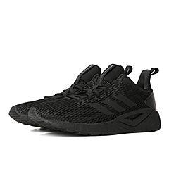 adidas阿迪达斯2018男子QUESTAR CCPE跑步鞋DB1157