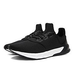 adidas阿迪达斯2018中性falcon elite 5 uPE跑步鞋AQ0252