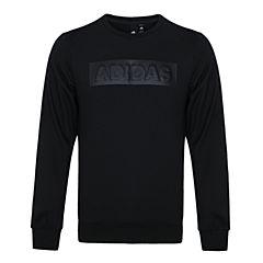 adidas阿迪达斯2018男子ISC针织套衫DW8922