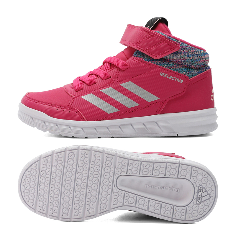 adidas阿迪达斯2018女小-大童altasport mid btw k训练鞋ap9933