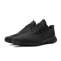 adidas阿迪达斯2019男子climacool 2.0 m跑步清风跑步鞋B75855