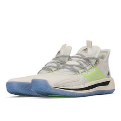 adidas阿迪達斯男子PRO BOOST GCA Low籃球團隊基礎籃球鞋FX9240