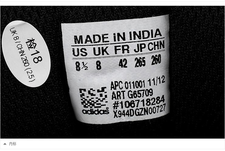 adidas阿迪三叶草2013春季新款中性休闲鞋G65709