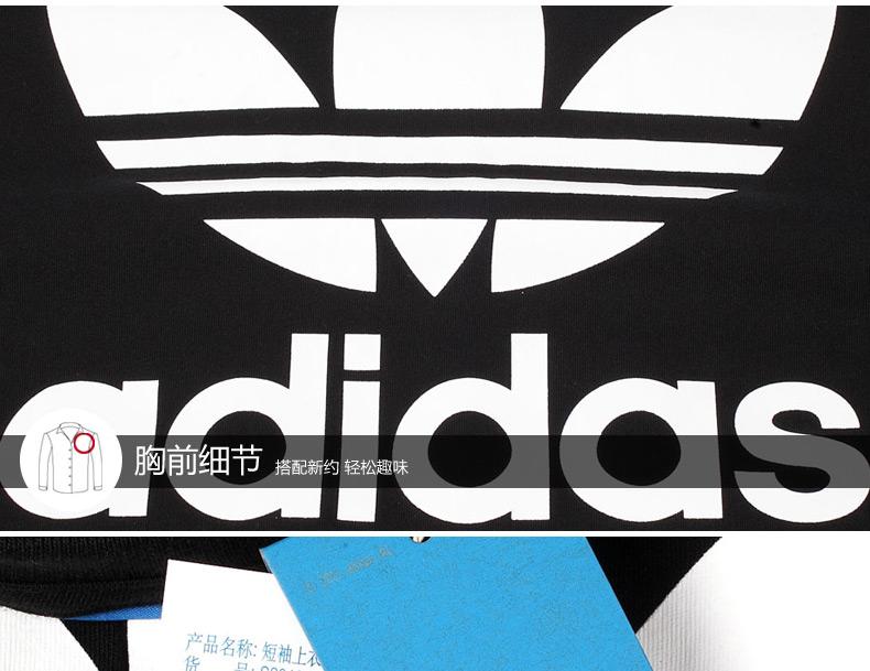 1972年,adidas推出三叶草商标,当时所有阿迪达斯产品都使用这一标志。三叶草的形状如同地球立体三维的平面展开,很像一张世界地图,它象征着三条纹延伸至全世界。 但从1996年开始,三叶草标志被专门使用于经典系列Original产品。经典系列是选择阿迪达斯好的产品作为蓝本,在对其面料和款式进行略微修改之后重新发布的。整个系列更趋时尚化,产品包括鞋、服装及包袋等附件。从鞋、服装到配件,每一款都是设计中的精品,让追逐潮流的人们爱不释手。 三叶草是广受欢迎的阿迪达斯旗下品牌,与其它阿迪达斯单品不一样的地方是,