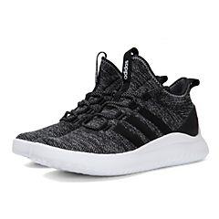 adidas neo阿迪休闲2019男子ULTIMATE BBALL篮球休闲鞋DA9653