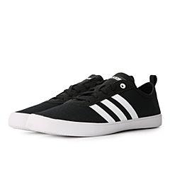 adidas neo阿迪休闲2018女子QT VULC 2.0 WCOURT休闲鞋DB0152