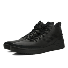 adidas neo阿迪休闲2018男子BBALL80S篮球休闲鞋G25761