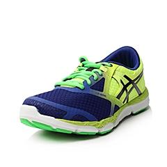 asics亚瑟士2015新款男子33-DFA自然跑鞋T532N-4399