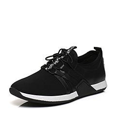 BASTO/百思图2017春季专柜同款黑色纺织物/牛皮圆头男休闲鞋BHG09AM7