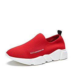 Bata/拔佳专柜同款红色运动休闲舒适弹力布女休闲鞋900-1BM7