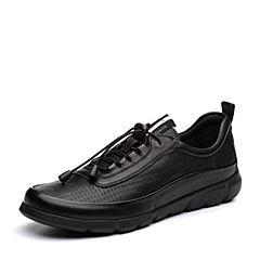 Bata/拔佳2018夏新专柜同款黑色时尚休闲圆头平跟牛皮革男单鞋87U04BM8